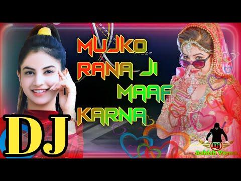 #dj-mujh-ko-rana-ji-maaf-karna|gup-chup-gup|dj-remix|tik-tok-viral|dj-song-by|dj-hard-mix-karanarjun