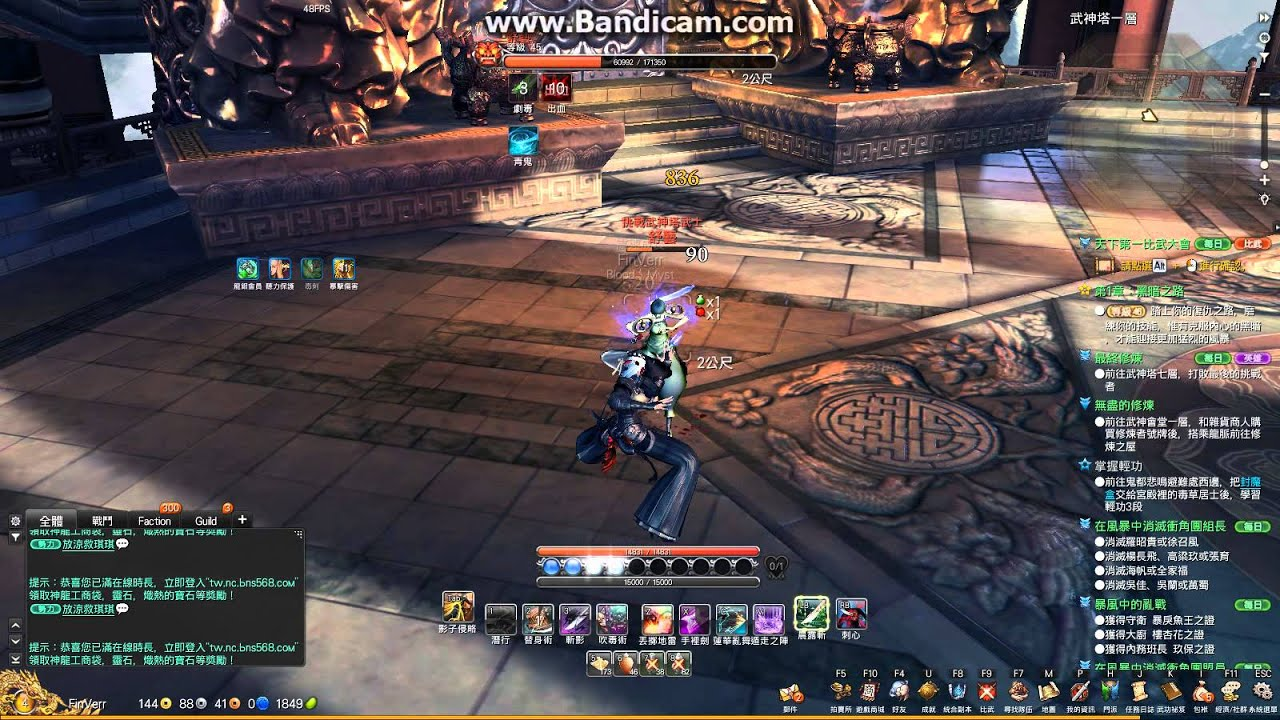 blade and soul assassin test macro rb f youtube
