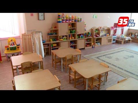 В управлении образования Вологды разъяснили, как прошло распределение мест в детские сады города