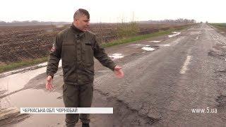 """""""Замість асфальту - ями та багнюка, і так три роки"""": мешканці Черкащини вимагають ремонту дороги"""