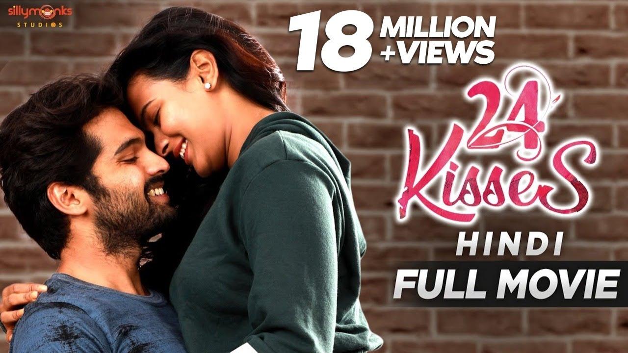 Download 24 Kisses Hindi Full Movie   Adith Arun, Hebah Patel   AyodhyaKumar   Silly Monks Studios