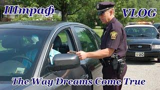 VLOG | Штраф за превышение скорости в США | Общение с полицией в Америке