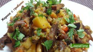 видео Рецепт приготовления рыжиков: Рыжики со сметаной в горшочке