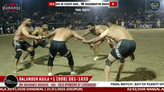FINAL MATCH : BAY OF PLENTY SPORTS CULB NAWANSHAHR VS BHAGWANPUR MAJHA | Patto Hira Singh (Moga) MLK