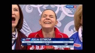 Клип Олимпиада 2014. Россия вперед!!!