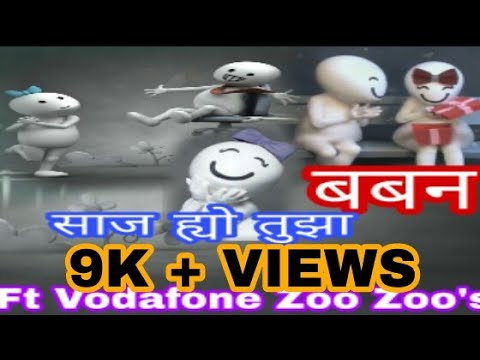 Baban Marathi Movie Song - Saaj Hyo Tuza | Spoof Vodafone Zoo Zoos |