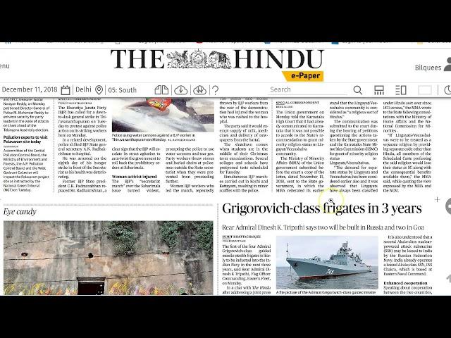 11 December 2018 - IMPORTANT HEADLINES The Hindu Current Affairs  - Mrs. Bilquees Khatri