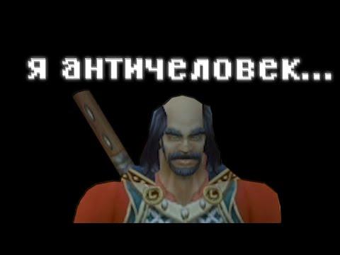 Паладин Бакареш