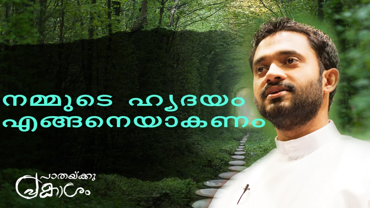 Malayalam Bible Speech By Dr Daniel Johnson Achen | Pathakku Prakasham