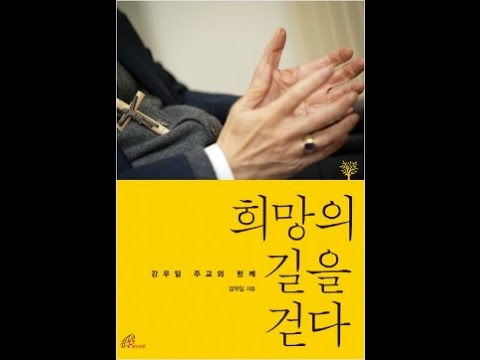 """CBS 김현정의 뉴스쇼 - """"탄핵과 세월호, 희망을 묻다"""""""