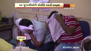 Ahmedabad : 20 people alongwith Chandkheda Corporator arrested in gambling in orange mall