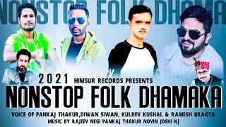 Nonstop Folk DhamakA 2021 | Diwan siwan pankaj thakur new pahari song 2021 | pahari song 2021 |