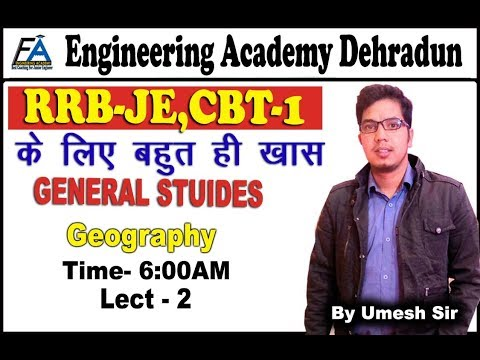 Lec-2 RRB JE General Studies (Geography)
