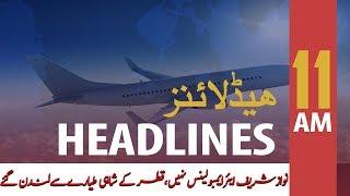 ARY News Headlines   Nawaz Sharif used the Royal plane, not air ambulance   11 AM   20 Nov 2019