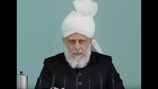 Urdu Friday Sermon 9th March 2012, Tabligh by Companions of The Promised Messiah(as)