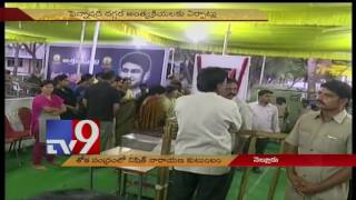 Nishit Narayana death : Family plunges into grief - TV9