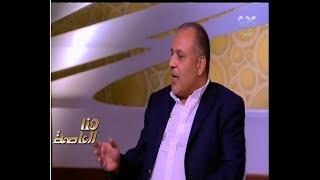 هنا العاصمة | شاهد…ما قاله زياد كمال الطويل عن عبد الحليم حافظ