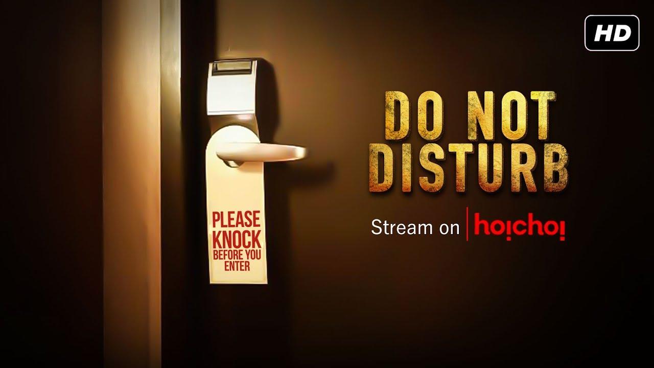 Do Not Disturb ড নট ড সট র ব Official Trailer