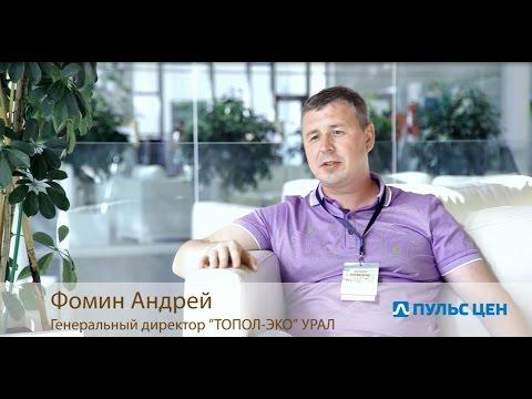 Истории успеха: Пульс цен и Группа Компаний ТОПОЛ-ЭКО (Москва)