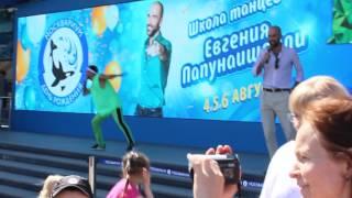 Уроки танцев на ВДНХ с Евгением Папунаишвили