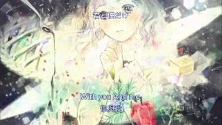 Unidentified Flavourful Object - Mili English/Chinese/Japanese lyrics中英日字幕