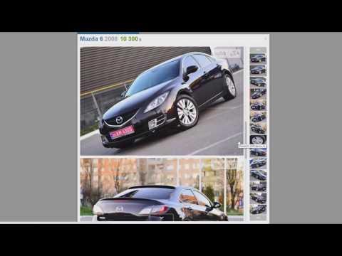 Осмотр двух Mazda 6 с заказчиком