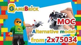 ЛЕГО самоделка из двух наборов 75034. Инструкция. LEGO MOC