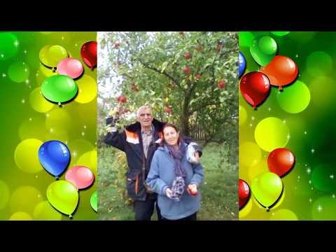 Изумрудная Свадьба. 55  лет  Счастливого Семейного Союза