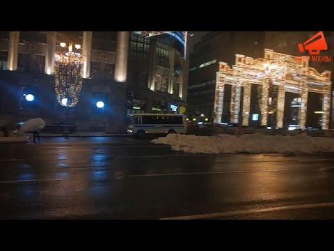 В центр Москвы