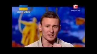 'Україна має талан - проблемы нации