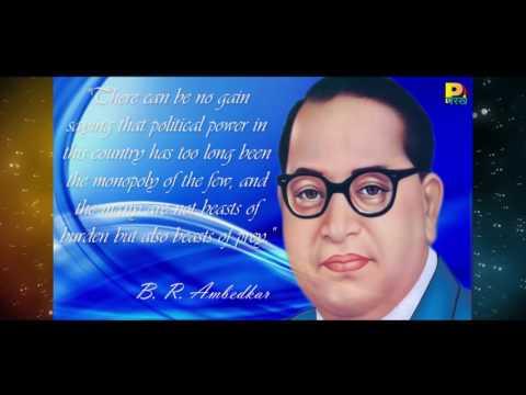 Jai Ho Bhim - New Haryanvi Bhim Rao Ambedkar - Official Video - हरियाणवी songs.