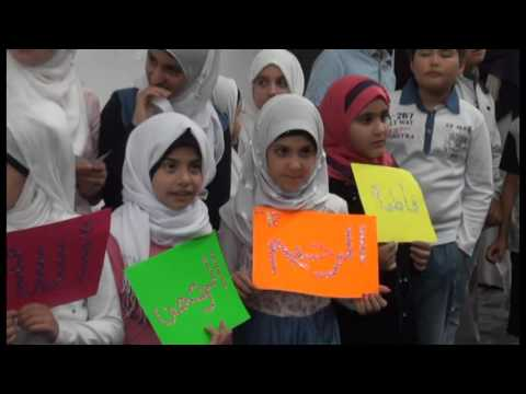ACWA - Jumada al-Akhirah 1437 - Lady Fatima's (sa) Birthday Celebration - Trailer