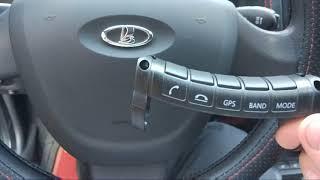 Кнопки на руль Лада Гранта