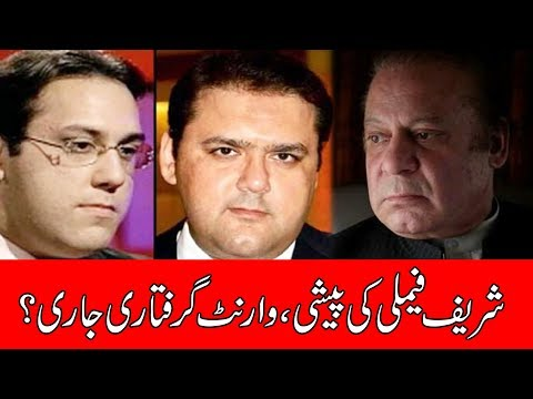 Nawaz Sharif, Sons to be arrested by NAB ? | 24 News HD