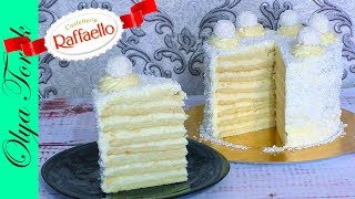 Торт Рафаэлло Простой Рецепт Cake Raffaello /// Olya Tortik Домашний Кондитер
