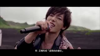 SPYAIR/THIS IS HOW WE ROCK (中文字幕短版)
