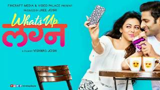 whats up lagna movie download link 2018