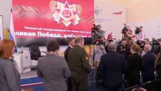 Всероссийский единый урок Победы, 8 апреля 2015 года, Москва