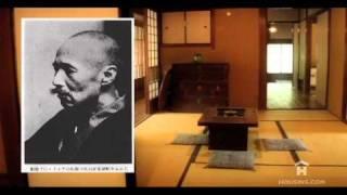 House of Ogai Mori and Soseki Natsume (Tokyo, c.1887)