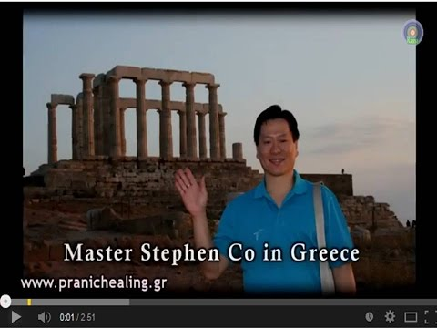Master Stephen Co in Greece 2015,the event of the year!