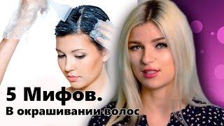 видео Грамотный уход за мелированными волосами