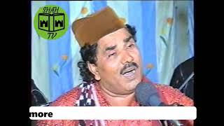 Dil lagane ki kisi se woh saza payi ke bas - Sarfaraz Chisti Qawwal