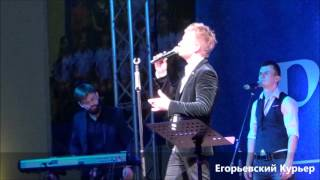 Максим Лидов отметил двойной юбилей большим концертом