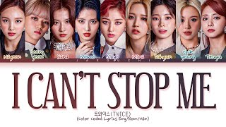 TWICE I CAN'T STOP ME Lyrics (트와이스 I CAN'T STOP ME 가사) (Color Coded Lyrics)