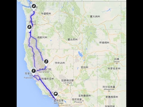 Driving from Folsom, CA to Carson City, NV PART 3