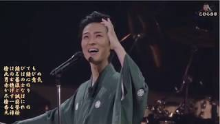 山内惠介~俵星玄蕃~Ⅱ.