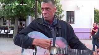 СОБЕСЕДНИК! от Ильдуса под гитару! Music! Guitar! Song!