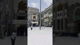 Outside King Abdullah Gate at Masjid al-Haram