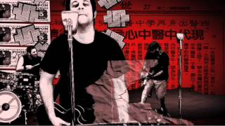 Download No Use For A Name - Biggest Lie (Official Video) Mp3 and Videos