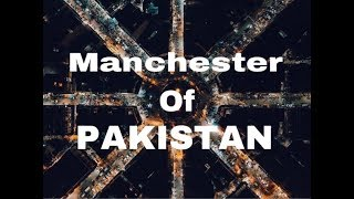 Chalo Chalein Faisalabad (Manchester of Pakistan) | VLOG 012